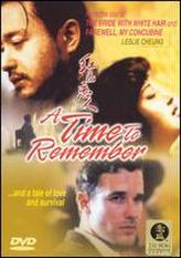 A Time to Remember showtimes and tickets