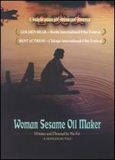 The Women from the Lake of Scented Souls showtimes and tickets
