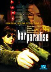 Bar Paradise showtimes and tickets