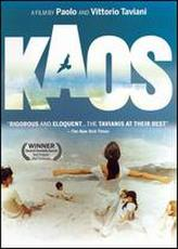 Kaos showtimes and tickets