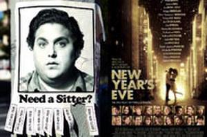 You Pick the Box Office Winner (12/9-12/11)