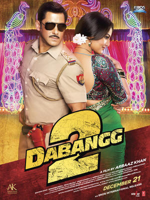 "Poster art for ""Dabangg 2."""