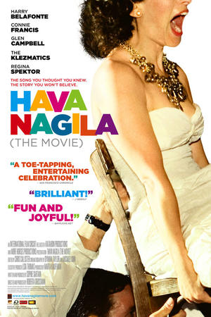 "Poster art for ""Hava Nagila."""