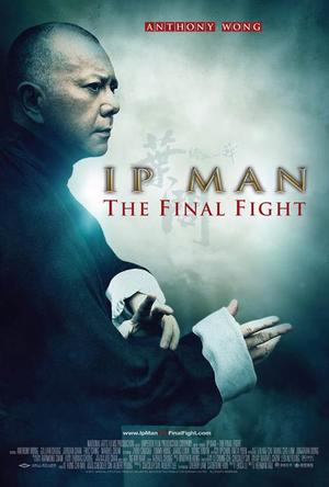 """Poster art for """"IP Man: The Final Fight."""""""