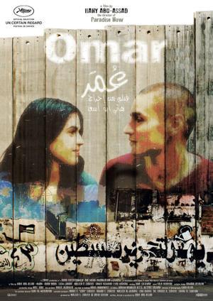"""Poster art for """"Omar."""""""