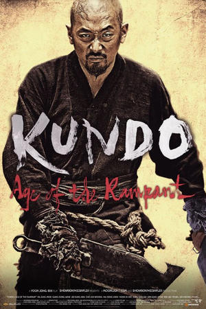"""Poster art for """"Kundo: Age of the Rampant."""""""