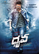 Dhruva showtimes and tickets