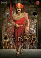 Gautamiputra Satakarni showtimes and tickets