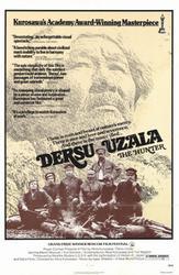 Dersu Uzala / The Seventh Seal showtimes and tickets