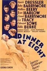 Dinner at Eight (1989) showtimes and tickets