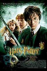 Harry Potter and the Chamber of Secrets - Spanish Subtitles showtimes and tickets
