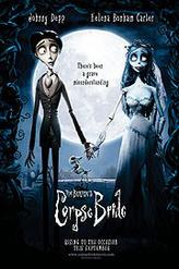 Tim Burton's Corpse Bride showtimes and tickets