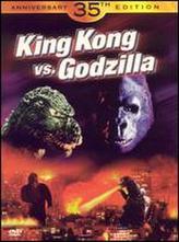 King Kong vs. Godzilla showtimes and tickets