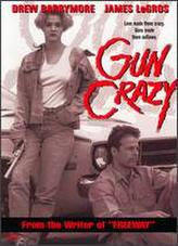 Guncrazy showtimes and tickets