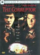 The Corruptor showtimes and tickets