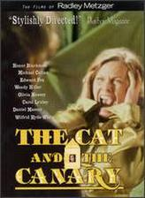 The Cat and the Canary showtimes and tickets