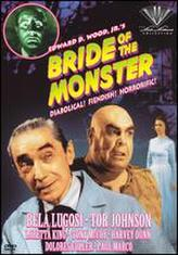 Bride of the Monster showtimes and tickets