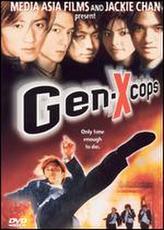 Gen-x Cops showtimes and tickets
