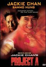 Jackie Chan: Project A showtimes and tickets