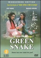 Green Snake showtimes and tickets
