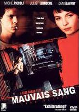 Mauvais sang showtimes and tickets