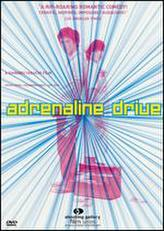 Adrenaline Drive showtimes and tickets
