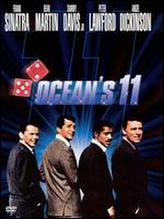 Ocean's Eleven (1960) showtimes and tickets