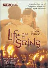 Life on a String showtimes and tickets