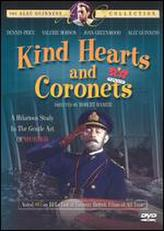 Kind Hearts and Coronets showtimes and tickets