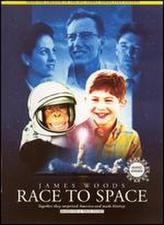 Race to Space showtimes and tickets