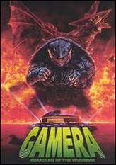 Gamera: The Guardian of the Universe showtimes and tickets