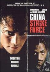 China Strike Force showtimes and tickets