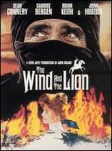 The Wind and the Lion showtimes and tickets