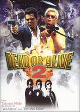 Dead or Alive 2: The Birds showtimes and tickets