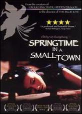 Springtime in a Small Town showtimes and tickets