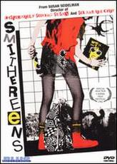 Smithereens showtimes and tickets