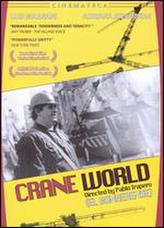Crane World showtimes and tickets