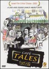 Cafe Tales showtimes and tickets