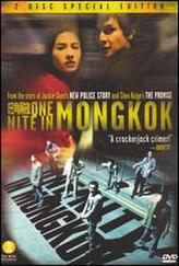One Night in Mongkok showtimes and tickets