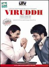 Viruddh showtimes and tickets