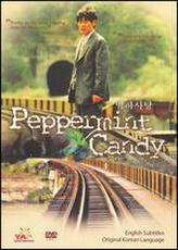 Peppermint Candy showtimes and tickets