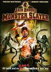 Jack Brooks: Monster Slayer showtimes and tickets