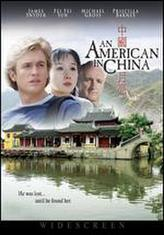 An American in China showtimes and tickets