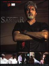 Sarkar showtimes and tickets