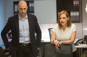 Exclusive Clip: Jessica Chastain Is 'Miss Sloane'