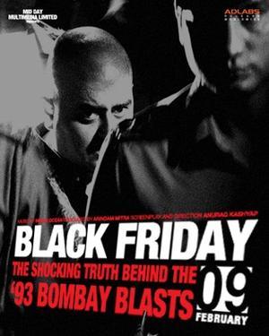 """Poster art for """"Black Friday."""""""