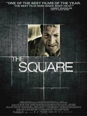 """Poster art for """"The Square."""""""