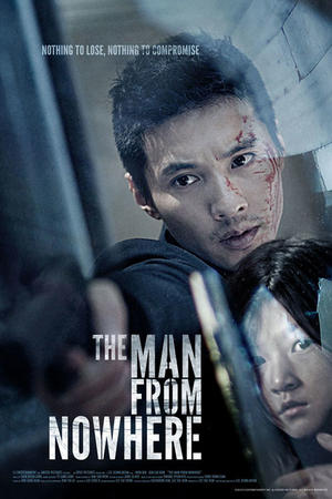 "Poster art for ""The Man From Nowhere"""