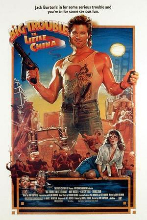 "Poster art for ""Big Trouble in Little China."""