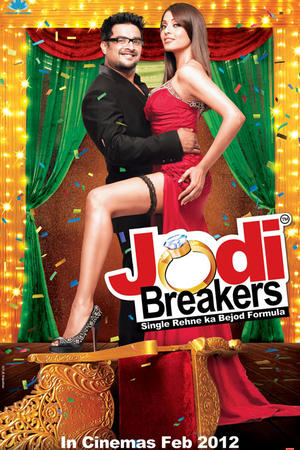 "Poster art for ""Jodi Breakers."""